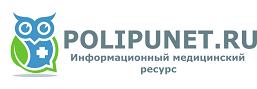 Колоноскопия без наркоза: подготовка, проведение, результаты