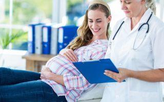 Можно ли делать ФГДС при беременности, на каких сроках?