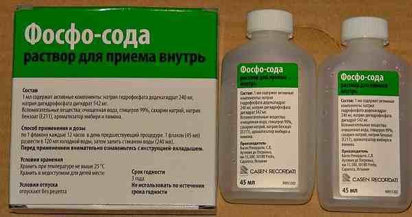 Подготовка к колоноскопии кишечника Флит Фосфо-содой