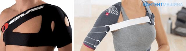 Артроскопия плечевого сустава: показания, подготовка, реабилитация