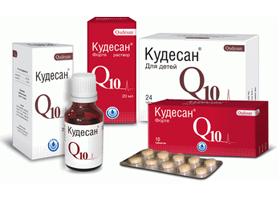 cиндром ранней реполяризации желудочков (СРРЖ) на ЭКГ