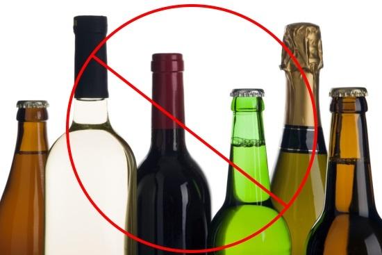 Когда можно пить алкоголь после лапароскопии?