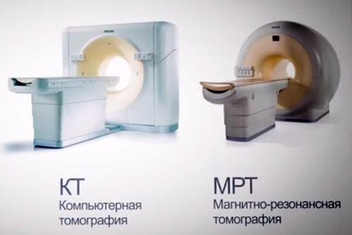 Что лучше КТ или МРТ почек?