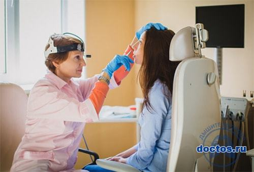 Рентген носа: показания, проведение, результаты